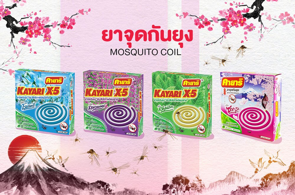 KayariBannercoil-Mobile